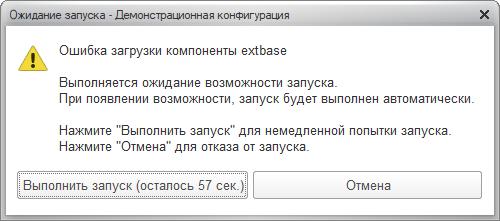 Ошибка загрузки компоненты extbase