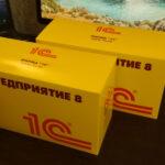 Коробки комплекта без упаковки