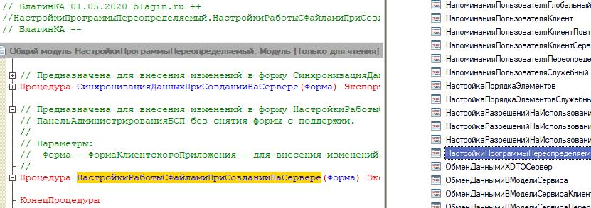 КомментируемВызов