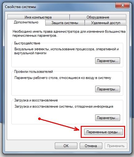 EPS файл в Inkscape - EnvironmentVariables