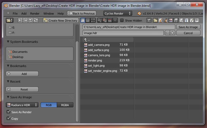 Создание HDR изображения в Blender